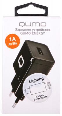 Сетевое зарядное устройство QUMO Energy 8-pin Lightning 1A черный зарядное устройство зарядное устройство сетевое qtek s200 htc p3300 ainy 1a