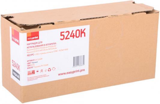 Картридж EasyPrint LK-5240K черный (black) 4000 стр. для Kyocera ECOSYS M5526 / P5026 мфу kyocera ecosys m2235dn
