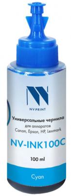 Фото - Чернила NV-print NV-INK100C голубой (cyan) 100мл для струйных принтеров Canon/Epson/HP/Lexmark картридж nv print 51b5h00 для lexmark совместимый