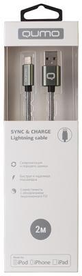 Кабель Lightning 2м QUMO 22237 круглый серебрянный