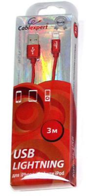 Кабель Lightning 3м Gembird CC-S-APUSB01R-3M круглый красный