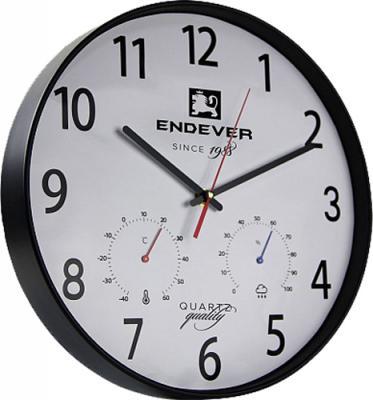 113-RealTime Часы настенные, черно-белый, кварцевый механизм,батарейка 1хАА