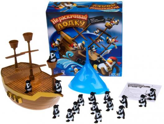 Magellan: Не раскачивай лодку! magellan magellan настольная игра мафия люкс