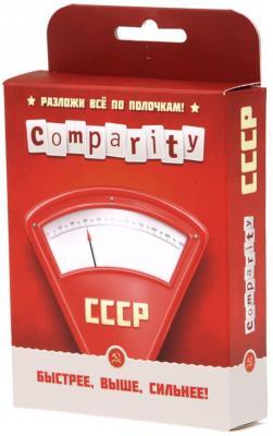 magellan заяц Magellan: Comparity СССР