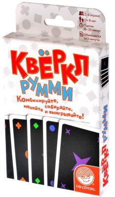 Magellan: Квёркл Румми. 2-е издание magellan magellan настольная игра мафия люкс