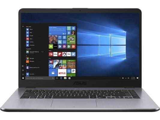 Ноутбук ASUS X505ZA-BQ035T (90NB0I11-M00620) ноутбук asus x505za bq035t 90nb0i11 m00620