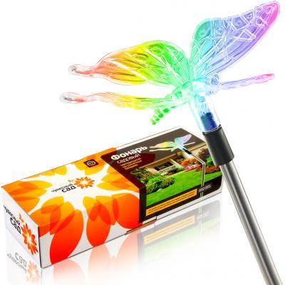 Фонарь садовый ЧУДЕСНЫЙ САД 692 Бабочка светодиодный на солнечных батареях цена