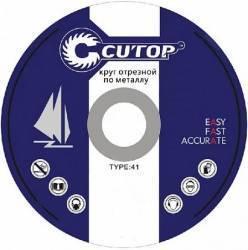 Круг отрезной CUTOP 39990т профессиональный Т41-180х1.8х22.2мм по металлу цена 2017