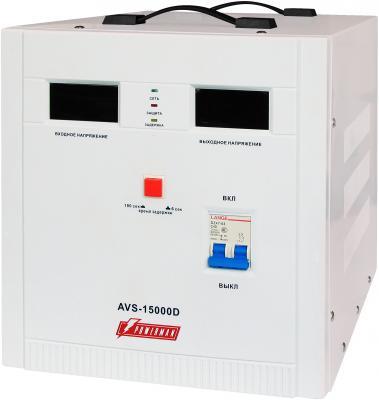 цена на Стабилизатор напряжения Powerman AVS-15000D белый из ремонта