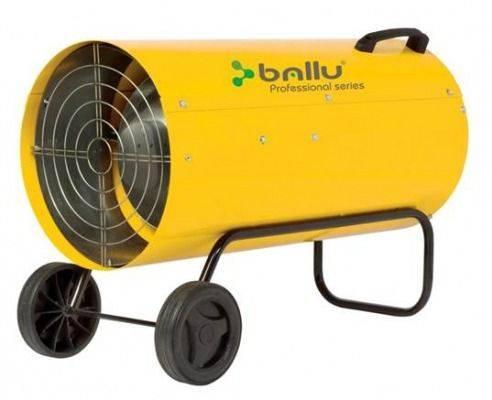 Нагреватель газовый BALLU BHG-85 81кВт 1400м3/ч расход газа 3.9-5.6кг/ч нагреватель газовый remington rem53m
