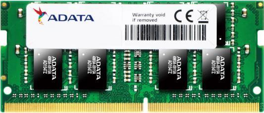 Оперативная память для ноутбука 8Gb (1x8Gb) PC4-19200 2400MHz DDR4 SO-DIMM CL17 A-Data AD4S2400W8G17-S оперативная память для ноутбука 8gb 1x8gb pc4 19200 2400mhz ddr4 so dimm cl17 patriot psd48g240081s
