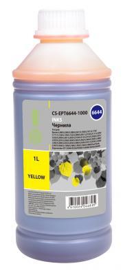 Чернила Cactus CS-EPT6644-1000 желтый 1000мл для Epson L100/L110/L120/L132/L200/L210/L222/L300/L312/L350/L355/L362/L366/L456/L550/L555/L566/L1300