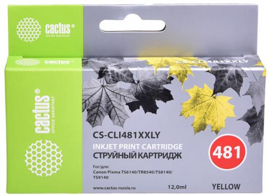 цена на Картридж струйный Cactus CS-CLI481XXLY желтый (12мл) для Canon Pixma TR7540/TR8540/TS6140/TS8140
