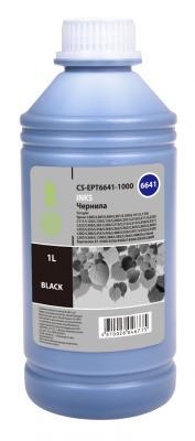 Чернила Cactus CS-EPT6641-1000 черный 1000мл для Epson L100/L110/L120/L132/L200/L210/L222/L300/L312/L350/L355/L362/L366/L456/L550/L555/L566/L1300
