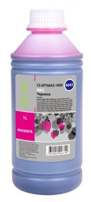 Чернила Cactus CS-EPT6643-1000 пурпурный 1000мл для Epson L100/L110/L120/L132/L200/L210/L222/L300/L312/L350/L355/L362/L366/L456/L550/L555/L566/L1300