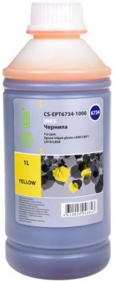 Cactus CS-EPT6734-1000 Чернила для Epson L800/L810/L850/L1800, желтый, 1000мл