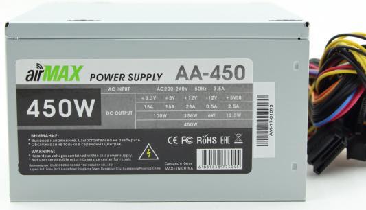 Блок питания ATX 450 Вт AirMax AA-450W