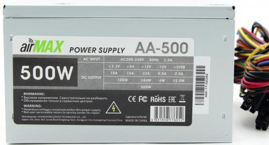 AirMax AA-500W Блок питания 500W ATX (24+4+6пин, 120mm (SCP)\\(OVP)\\(OCP)\\(UVP)\\ATX 12V v.2.3) блок питания atx foxconn fx g500 80 500w