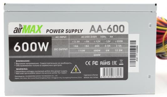 AirMax AA-600W Блок питания 600W ATX (24+4+6пин, 120mm (SCP)\\(OVP)\\(OCP)\\(UVP)\\ATX 12V v.2.3) 120mm x 120mm 120w 12v w 3m psa