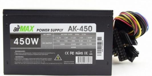 AirMax AK-450W Блок питания 450W ATX (24+4+6пин, 120mm (SCP)\\(OVP)\\(OCP)\\(UVP)\\ATX 12V v.2.3)