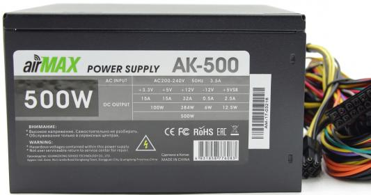 AirMax AK-500W Блок питания 500W ATX (24+4+6пин, 120mm (SCP)\\(OVP)\\(OCP)\\(UVP)\\ATX 12V v.2.3)