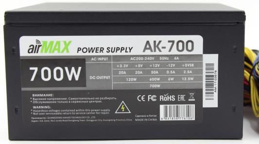 БП ATX 700 Вт AirMax AK-700W