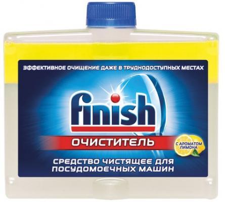 FINISH Средство чистящее для посудомоечных машин с аром.лимона 250 мл