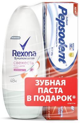 Антиперспирант Rexona Белые цветы и личи 50 мл 67586999