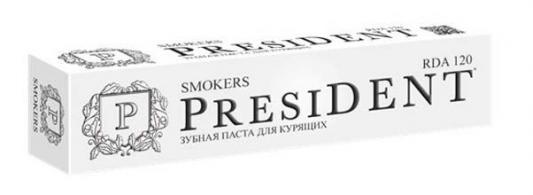 Зубная паста President Smokers 75 мл зубная паста president pure чайное дерево 115 мл 7013