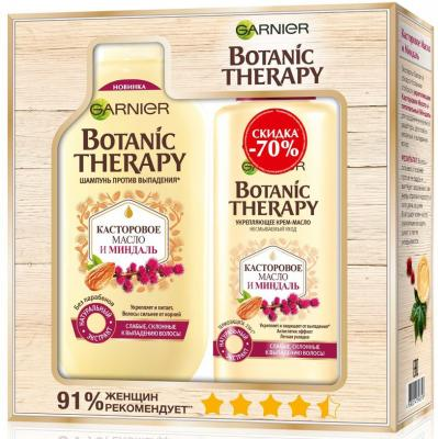 Набор Garnier Botanic Therapy: Касторовое масло и миндаль 450 мл XRU06425 l occitane набор восхитительный миндаль набор восхитительный миндаль