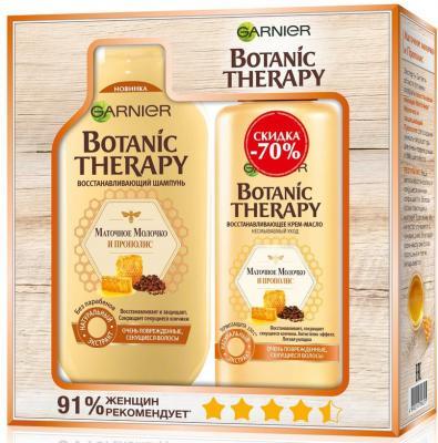 Набор Garnier Botanic Therapy: Прополис и маточное молочко 450 мл XRU06424 garnier набор шампунь и бальзам botanic therapy прополис и маточное молоко garnier