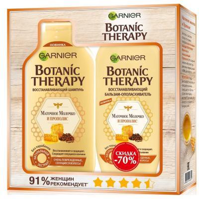 Набор Garnier Botanic Therapy: Прополис и маточное молочко 450 мл XRU06455 garnier набор шампунь и бальзам botanic therapy прополис и маточное молоко garnier