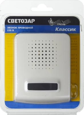 Звонок СВЕТОЗАР 58055 классик электрический трель 220в звонок электрический беспроводной светозар карат 58074