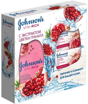 Набор Johnson's Body Care 96921 гранат 250 мл johnson douglas s modern drug synthesis