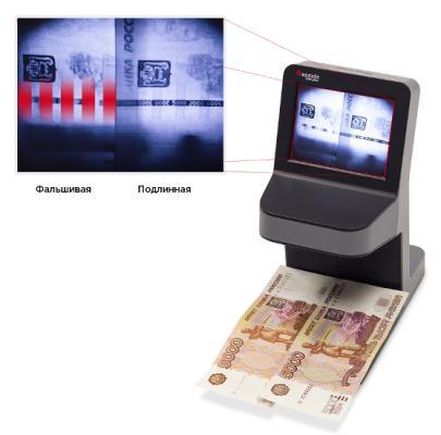 все цены на Детектор банкнот Cassida UnoPlus Laser просмотровый мультивалюта