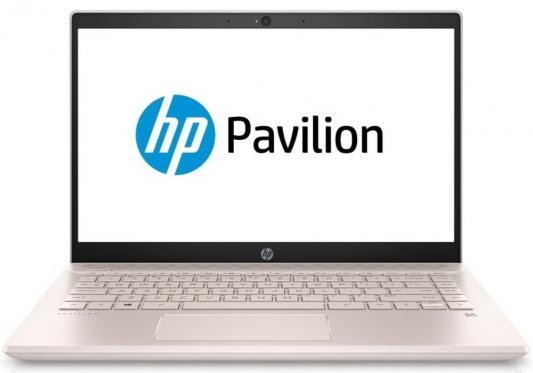 Ноутбук HP Pavilion 14-ce0023ur (4HF40EA) 574902 001 da0up6mb6e0 for hp pavilion dv6 dv6t dv6 2000 laptop motherboard pm55 gt230m ddr3