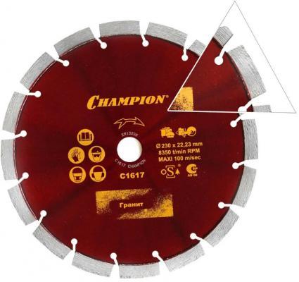 CHAMPION Диск алмазный бетон+гранит 230/22,23 Marathon Чемпион (гранит, бетон) C1617 Диски алмазны, шт диск алмазный champion 230х22 2мм marathon c1617