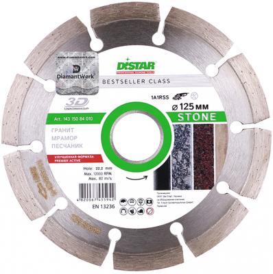 DISTAR 1A1RSS/C3-H 125x2,2/1,4x8x22,23-10 Stone, шт