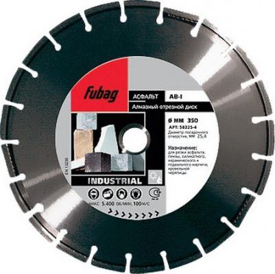 FUBAG Алмазный диск AB-I (абразив/сегмент._ диам. 350/25.4 мм), шт цены онлайн