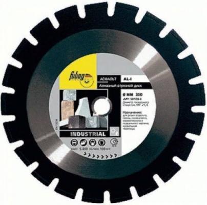 FUBAG Алмазный диск AL-I 350/25.4 мм, шт i 350
