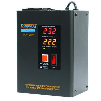 Стабилизатор напряжения Энергия РСН- 2000 2 розетки (Е0101-0054)