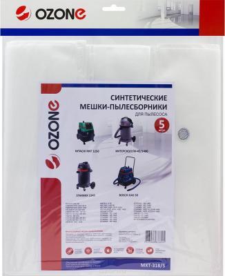 OZONE MXT-318/5 Мешки для пылесоса BOSCH, FELISATTI, FESTO, HITACHI, MAFELL, METABO, MILWAUKEE, шт