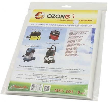 цена на OZONE turbo MXT-301/5 синтетический мешок-пылесборник 5 шт. для профессионального пылесоса ( KARCHER, шт
