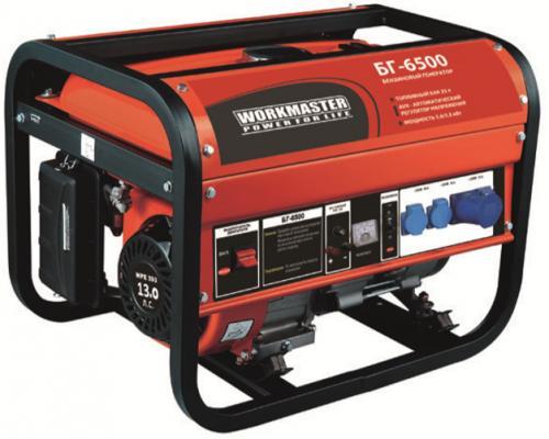 Бензиновый генератор БГ-6500 Workmaster, шт цены