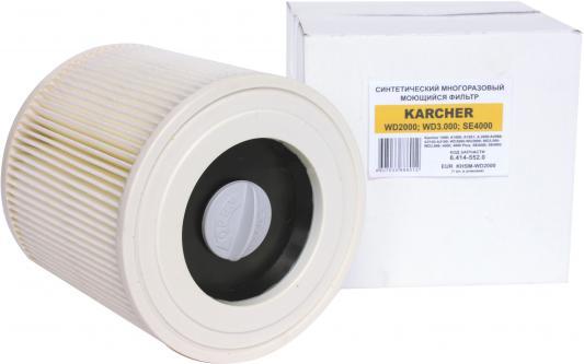лучшая цена Фильтр складчатый для пылесоса KARCHER, 1 шт., многоразовый моющийся/полиэстер, бренд: EUROCLEAN, ар, шт