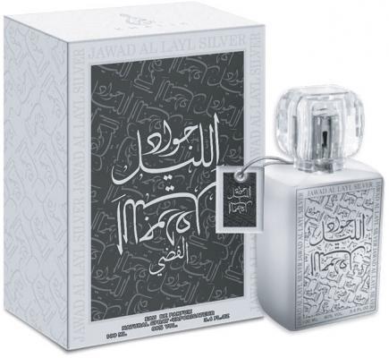 Парфюмерная вода унисекс Khalis Jawad Al Layl Silver 100 мл KH216824 парфюмерная вода унисекс khalis oud syofi 100 мл kh215648