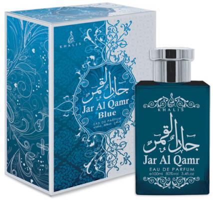 Парфюмерная вода унисекс Khalis Jar Al Qamr Blue 100 мл KH216834 khalis sandal туалетная вода 30 мл