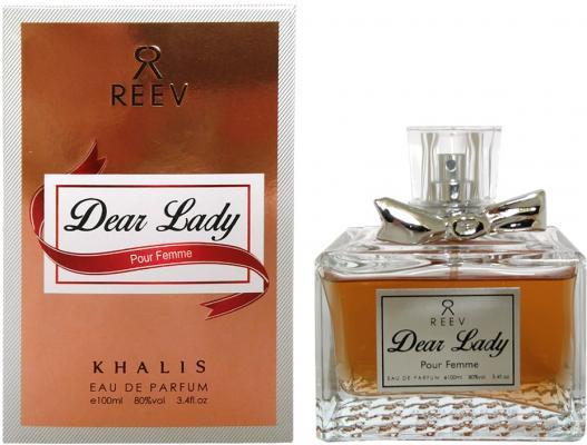 Парфюмерная вода женская Khalis Dear Lady Pour Femme 100 мл KH215774 парфюмерная вода женская khalis my valantine women pour femme 100 мл kh215785
