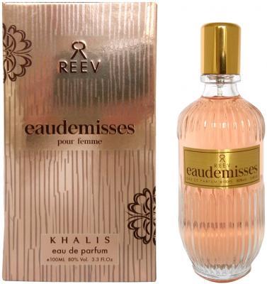 Парфюмерная вода женская Khalis Eaudemisses Pour Femme 100 мл KH215776