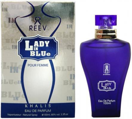 Парфюмерная вода женская Khalis Lady In Blue Pour Femme 100 мл KH215783